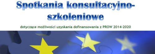 Zapraszamy na spotkania konsultacyjno-szkoleniowe w gminach objętych LSR
